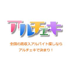 さくら 横浜店