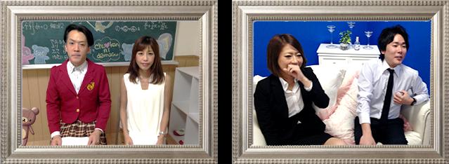 女性内勤スタッフイメージ画像02