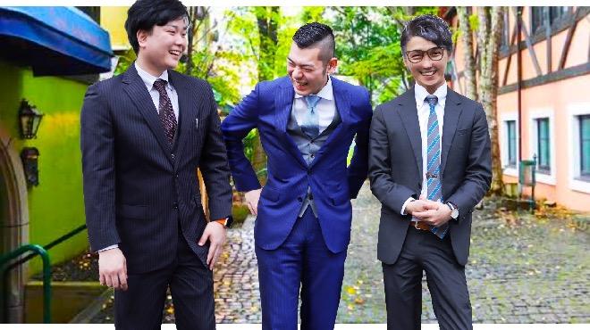 横浜シンデレラFCグループの風俗男性求人