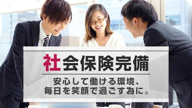 【調査結果】社会保険完備の風俗男性求人はわずか10.5%