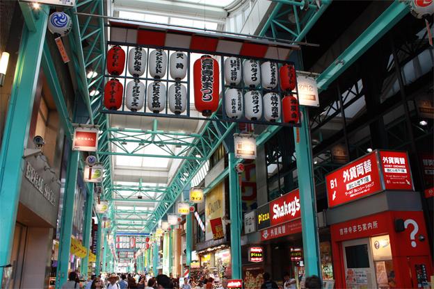 吉祥寺駅周辺の写真