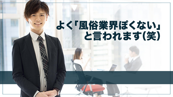 面接官紹介!(with生写真)
