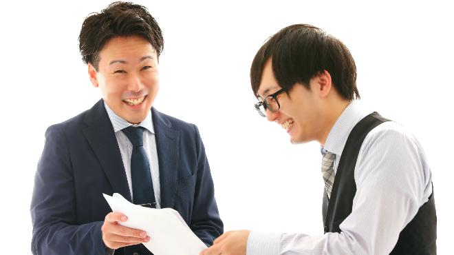 ホームページ制作に関わる募集職種 Bilingual Staff