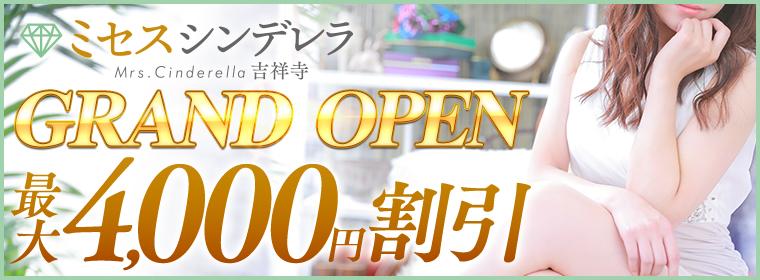 7月21日吉祥寺ミセス・シンデレラオープン