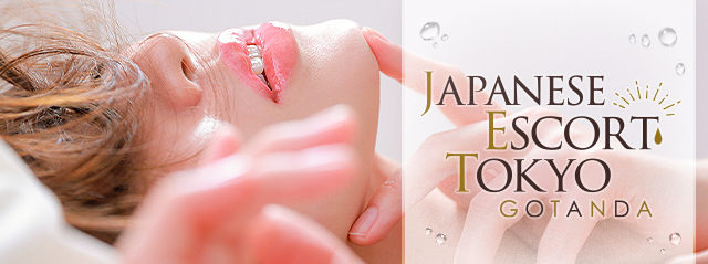 Japanese Escort Tokyo