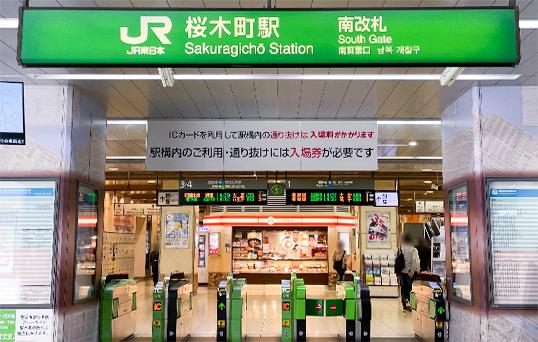 JR桜木町駅南改札