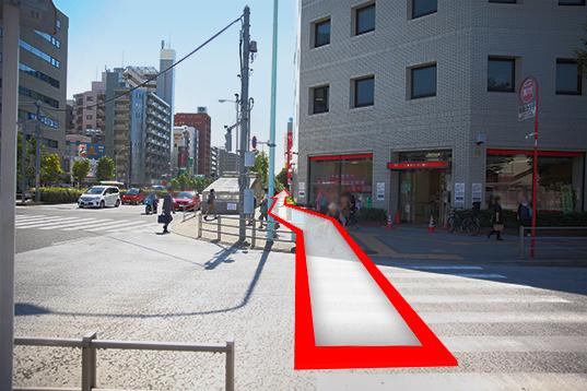 「三菱東京UFJ銀行」横