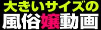 ABC動画