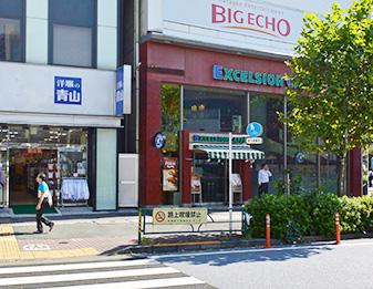 エクセルシオールカフェ五反田東口店