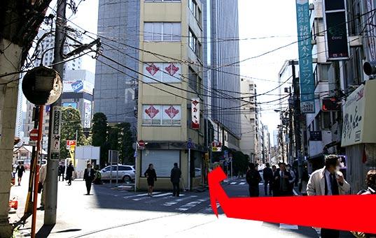 アロマピュアン新橋への道順5