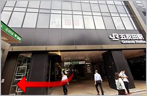 JR山手線五反田駅東口①