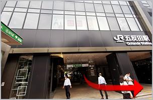 JR五反田駅東口①