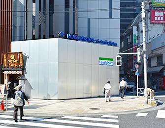 ファミリーマート五反田駅前店(ホテルマイステイズ前)