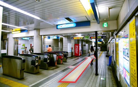 地下鉄阪東橋駅改札