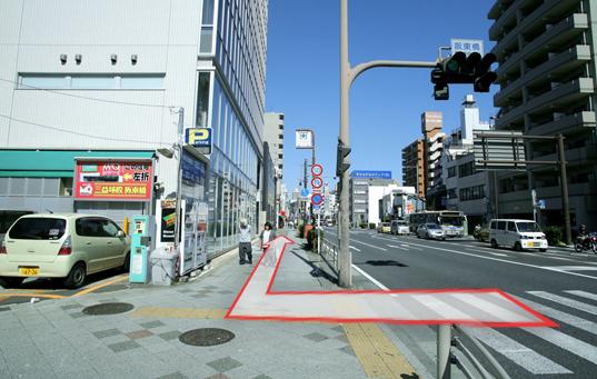 国道16号(鎌倉街道)①