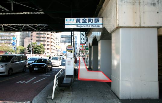 京急黄金町駅前