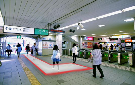 JR関内駅北口改札