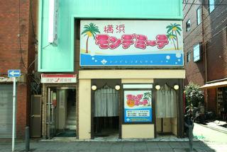 横浜店舗型風俗