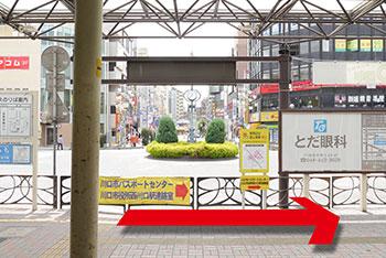JR西川口駅 西口