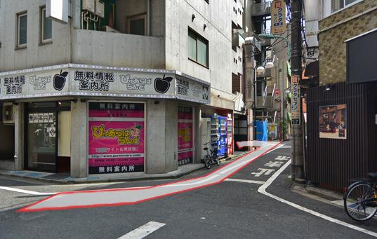 渡辺第2ビル