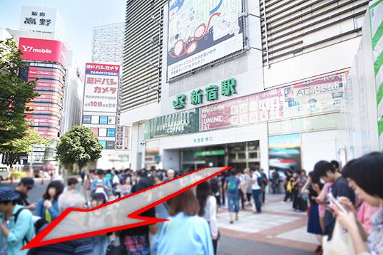 JR新宿駅 東口