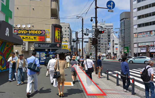 京急・日ノ出町駅前