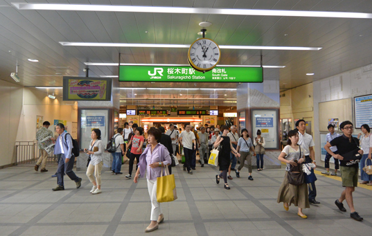 JR・桜木町駅南改札