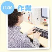 WEBデザイナー2