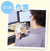 WEBデザイナー6