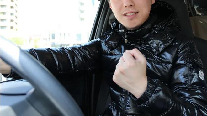 デリヘルドライバーの服装について