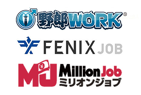 FENIXJOB 野郎WORK MillionJob