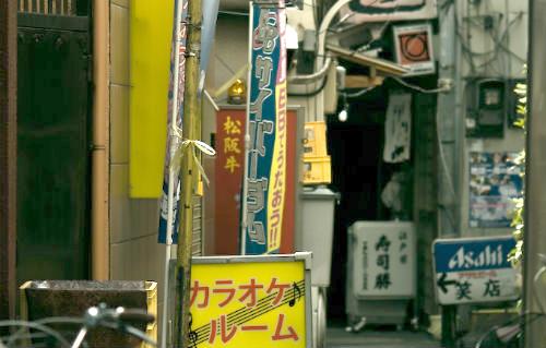 東京北千住(足立区)の風俗男性求人