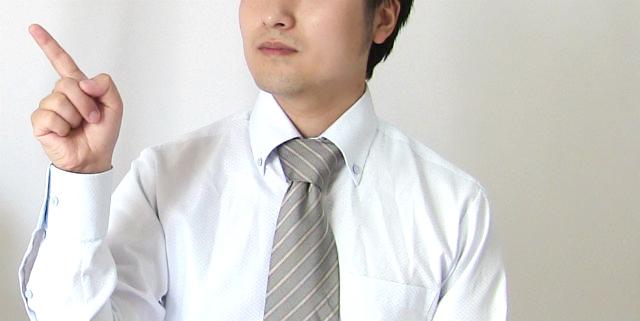 風俗で活躍する色んな年齢の男性スタッフ(30代)