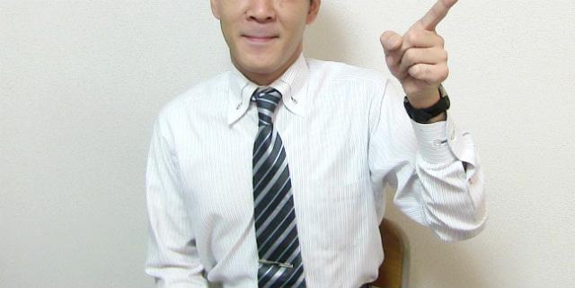 風俗で活躍する色んな年齢の男性スタッフ(40代)