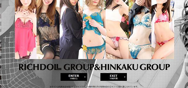 大阪の老舗 リッチドールグループ