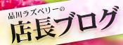 貴方も入店祝金12万円ゲットしよう!