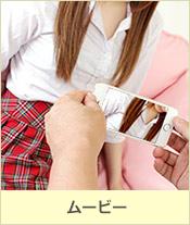 ムービー撮影|10,000円