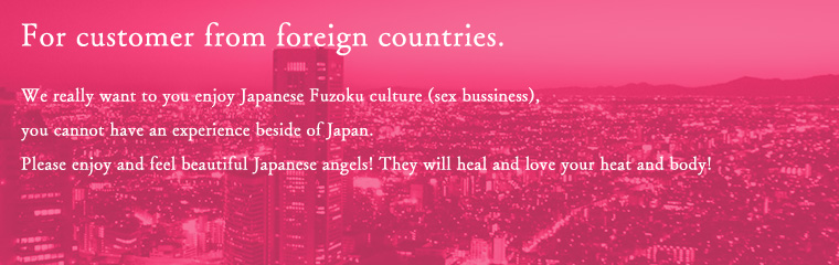 For customer from foreign countries.