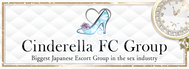 Biggest Fuzoku in Tokyo【Cinderella FC Group】