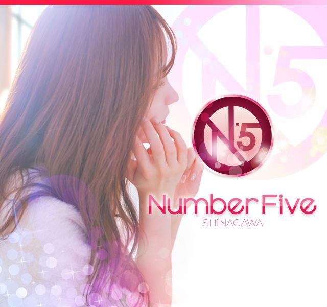 NumberFive品川