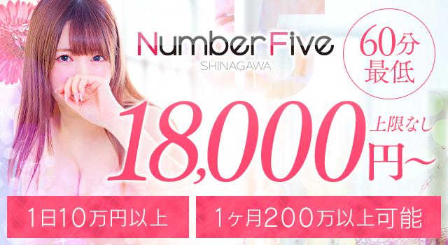 60分18,000円~上限なし 1日10万円以上 1ヶ月200万円以上可能