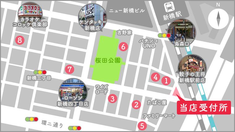 新橋駅周辺ホテル