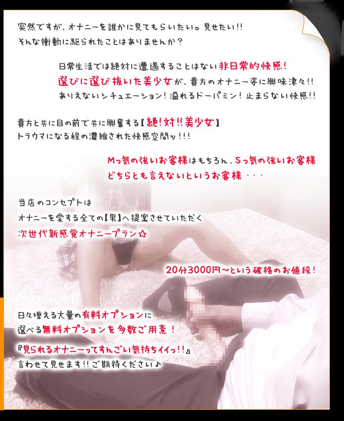 新宿ハートショコラのコンセプト