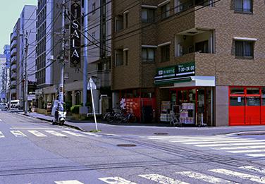 まいばすけっと 新横浜1丁目店前