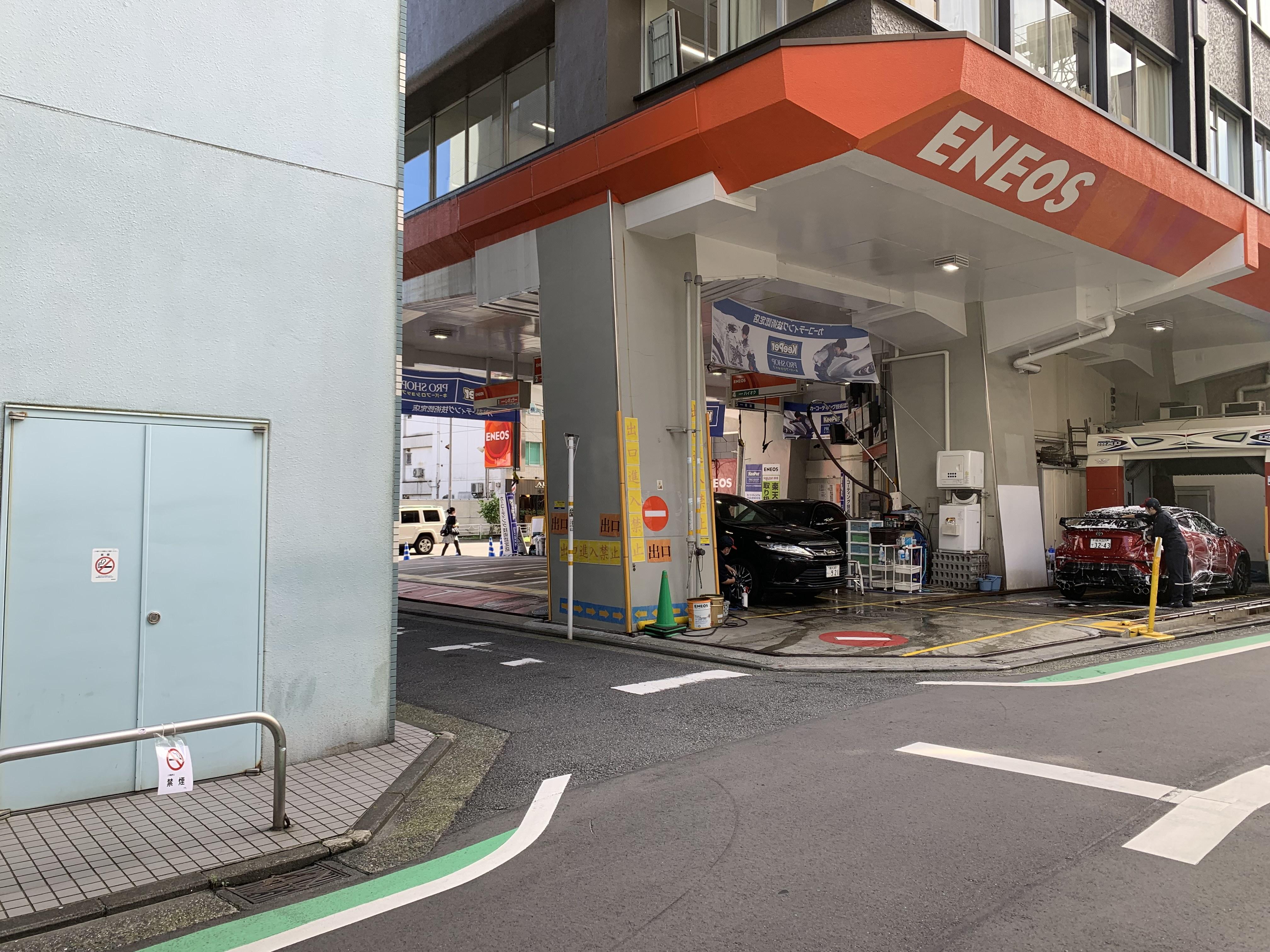ENEOS 横浜西口 SS(高島台第88号線側)付近