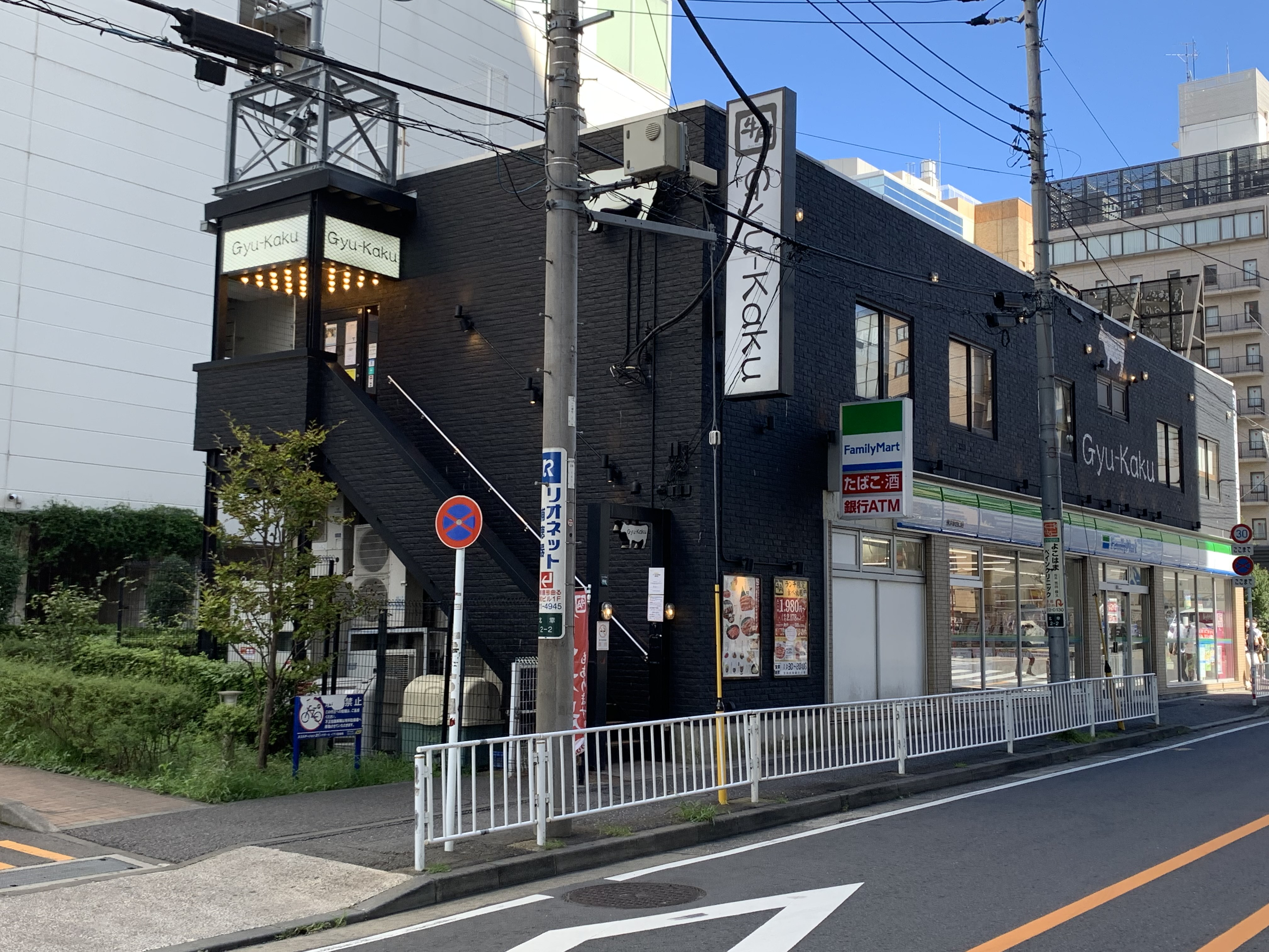 牛角 横浜北幸店付近