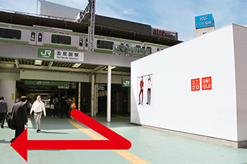 五反田駅からすぐの巨乳風俗