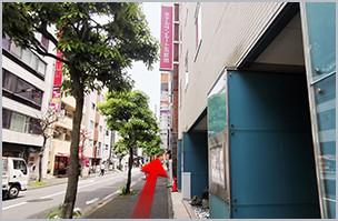 五反田人妻ヒットパレードへの道順9
