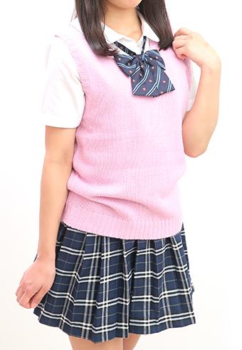 ベスト・ピンク