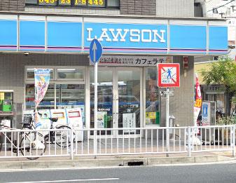 ローソン横浜日の出町店